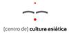 Centro de Cultura Asiática