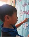 La aplicación de las Inteligencias Múltiples en el aula sí potencia el desarrollo integral de cada niño