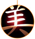 Xinès